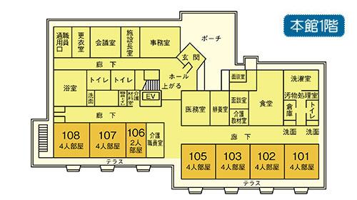 あさみぞホーム施設の平面図